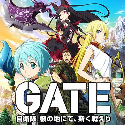 tvアニメ gate ゲート 自衛隊 彼の地にて 斯く戦えり 公式サイト